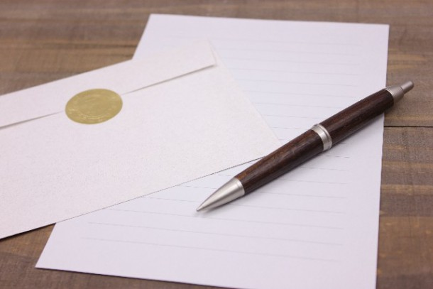 請求書の正しい書き方